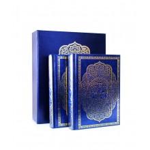Al-Quran Premium