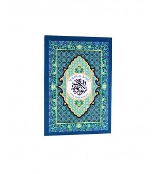 Surah Al- Kahfi (Size A5)