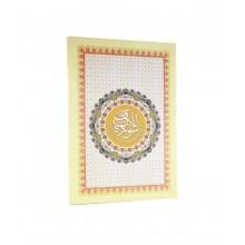 Surah Al- Kahfi (Yellow - Soft Cover)