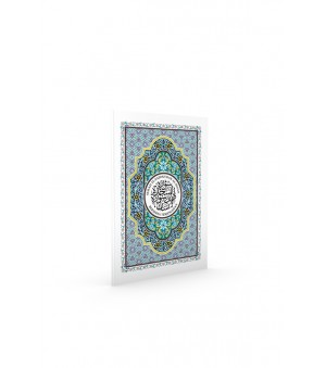Surah Al-Insan & Al-Sajdah