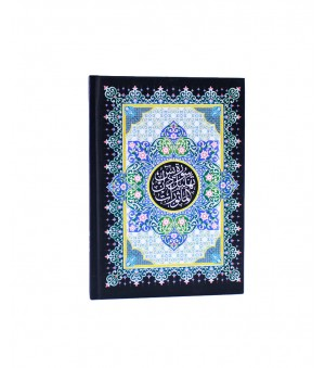 Surah Yasin, Tahlil dan Mathurat (Pocket Size - Soft Cover)