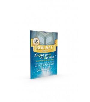 Berubat dengan Al-Quran & Al-Sunnah