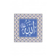 Name of ALLAH Traditional Islamic Muslim Tiles Design #1