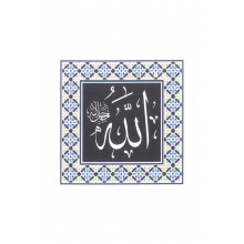 Name of ALLAH Traditional Islamic Muslim Tiles Design #3