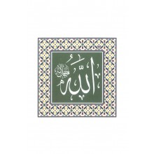 Name of ALLAH Traditional Islamic Muslim Tiles Design #4