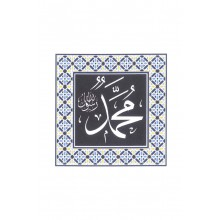 Name of MUHAMMAD Islamic Muslim Traditional Tiles Design #3