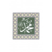 Name of MUHAMMAD Islamic Muslim Traditional Tiles Design #4