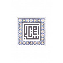 Traditional Tiles #15