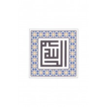 Traditional Tiles #16