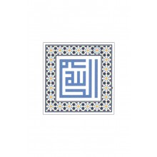 Traditional Tiles #19
