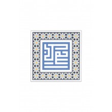 Traditional Tiles #20