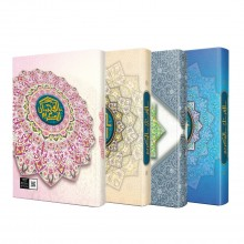 Al-Quran Wakaf Hard Cover