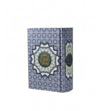Al-Quran Mushaf Malaysia with English Translation (A5 & Dark Purple)