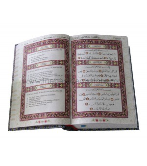 Al-Quran Mushaf Malaysia with English Translation (A5 & Dark Purple)