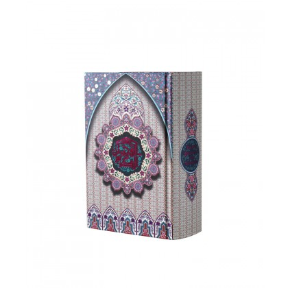 Al-Quran Mushaf Malaysia with English Translation (A5 & Red Violet)