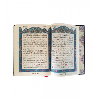 Al-Quran Mushaf Palestine Turquoise (Size A5)