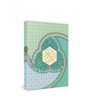 Al-Quran Mushaf Palestine Green (Size A5)