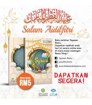 Buku Syawal Terbitan YR Publications