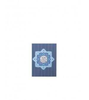 Surah Yasin & Doa Solat Sunat (Pocket Size)
