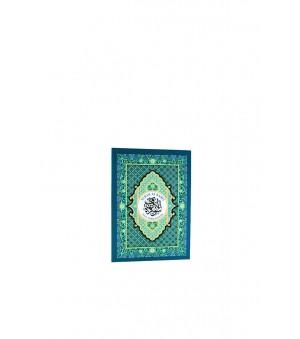 Surah Al-Kahfi (Pocket Size)