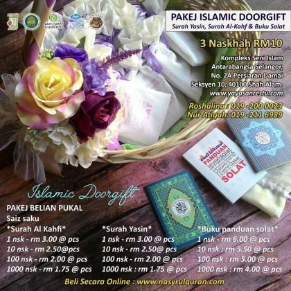 Islamic Doorgift Package (Surah Yasin, Surah Al-Kahf & Buku Solat)