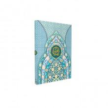 Al Quran  Mushaf Duwali (A5)