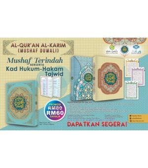 Al-Quran Mushaf Duwali (A5)