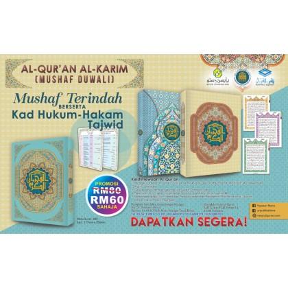 Al-Quran Mushaf Duwali (A5 Blue)