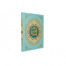 Al Quran  Mushaf Duwali (A5 Green)