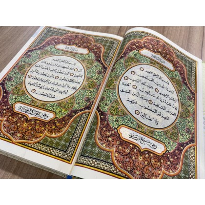Al-Quran Mushaf Duwali (A5 Yellow)