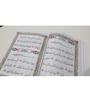 Muqaddam Nur Fatimah