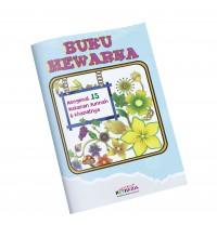 Buku Mewarna Makanan Sunnah