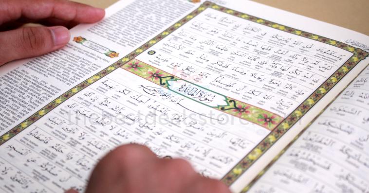 Al-Quran Perkata & Terjemahan Lafziyyah A4 (Berjilid) + Box