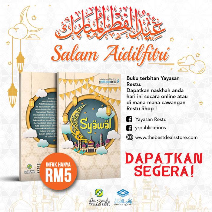 buku Syawal YR Publications