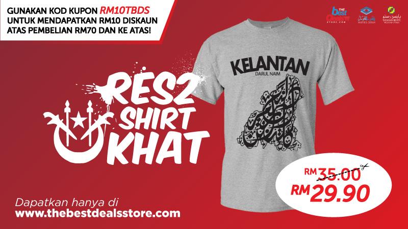 t shirt khat negeri Kelantan
